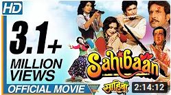 Sahibaan hindi full movie HD 1993