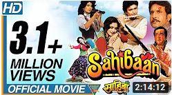 Sahibaan hindi full movie HD 1993