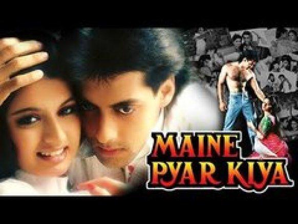 Maine Pyaar Kiya poster