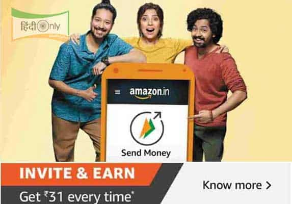 Amazon Pay UPI Free Recharge