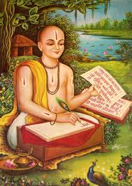 Image result for tulsidas