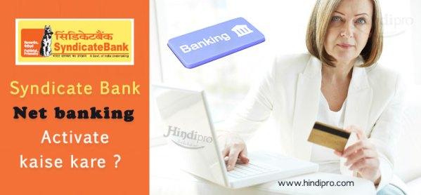syndicate-bank-netbanking