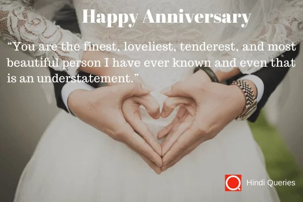 anniversary wishes to a couple wishing a happy anniversary Hindi Queries