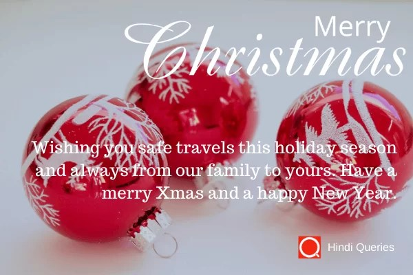 merry christmas message Hindi Queries