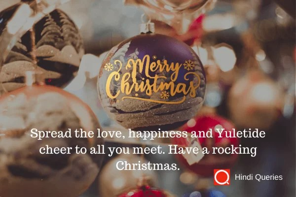 merry christmas thought Hindi Queries
