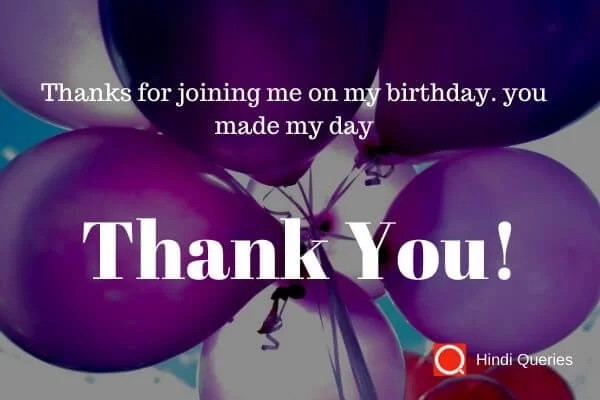 to thanks for birthday wishes Hindi Queries