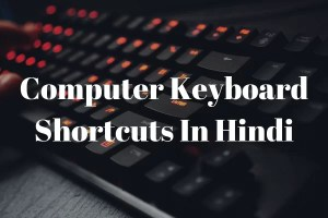 30+ Best Computer Keyboard Shortcuts In Hindi