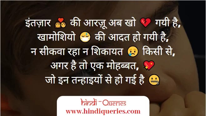 sad shayari photo, sad shayari with images in hindi
