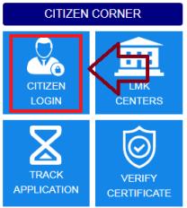 himachal-pradesh-caste-certificate-application-form