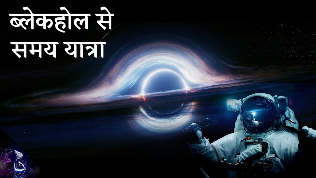 time travel in hindi