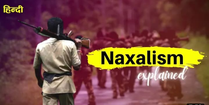 You are currently viewing What is Naxalism Meaning, Definition, Nexalites meaning, Naxal meaning