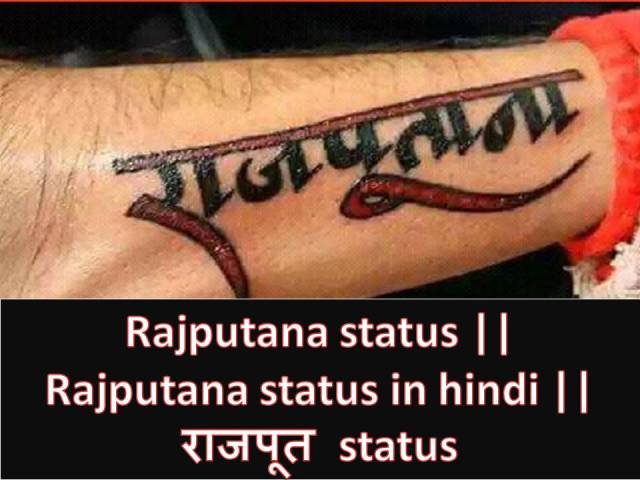 Presentation3 - Rajputana status || Rajputana status in hindi || राजपूत status