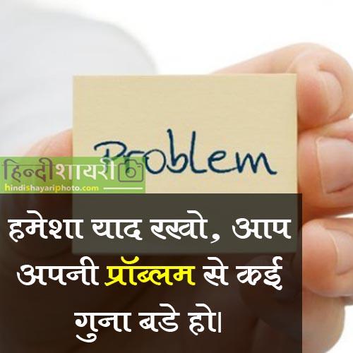 Good Think
