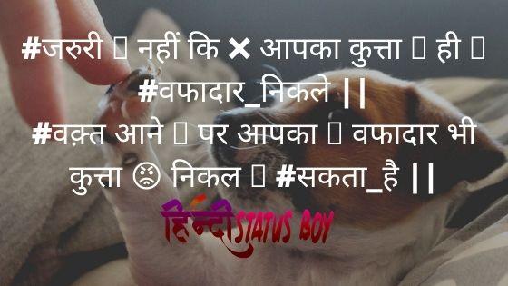 2021 status in hindi