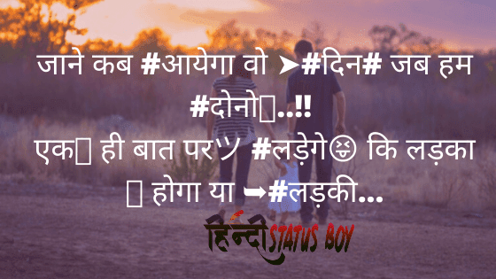 Attitude Status in Hindi 2021 - Best Attitude Status in Hindi