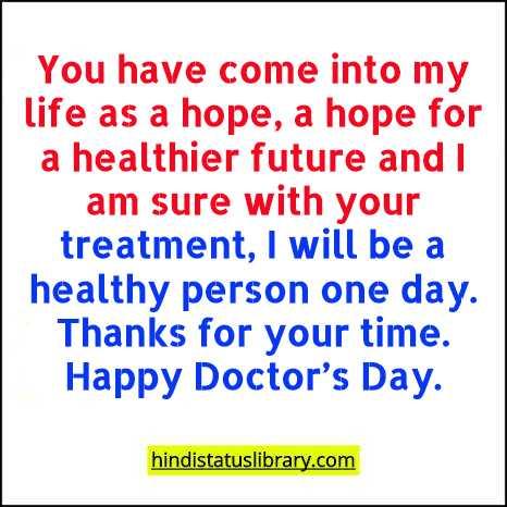 doctors day greetings