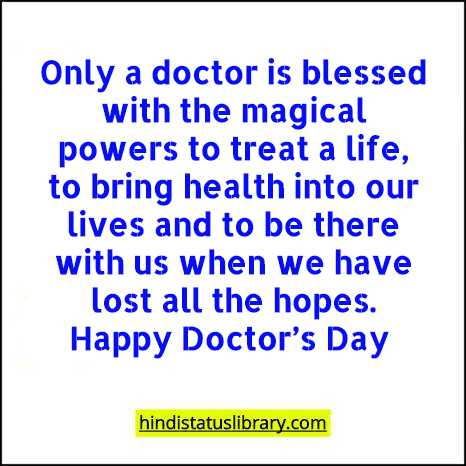 happy doctors day wishes images