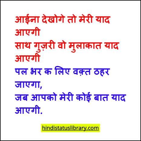 love you shayari in hindi image