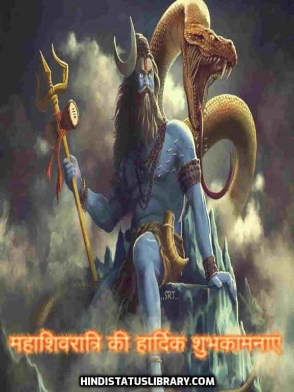mahashivratri hd images