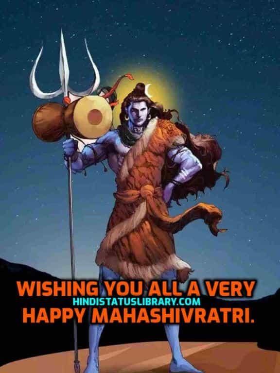 mahashivratri images for whatsapp status