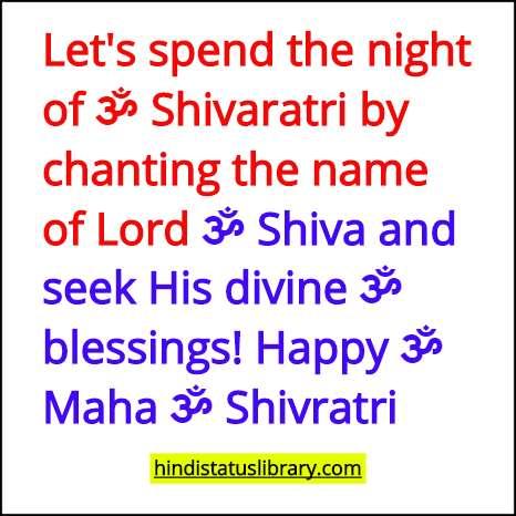 mahashivratri quotes image