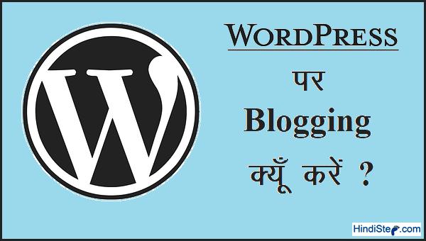 Wordpress CMS1