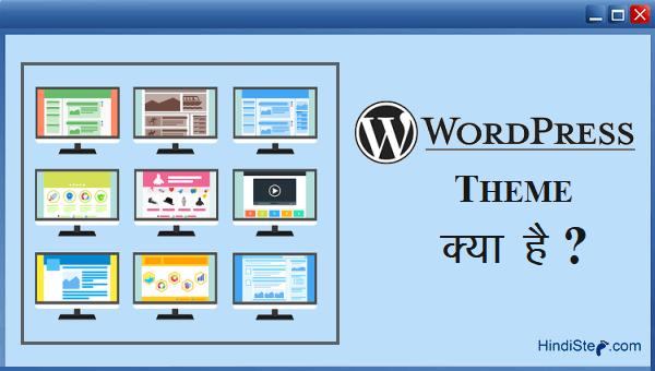 Wordpress Themes1