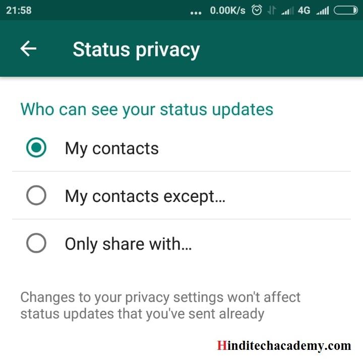 Apne whatsApp status ko private kaise banaye - Hindi Tech