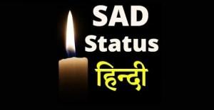 1000+ Top Best Sad Status in Hindi For Whatsapp