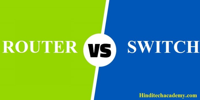 Difference Between Router and Switch in Hindi