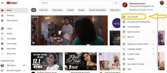 Hindi Topic Your-channel-min-1 Youtube par video kaise upload kare 2021