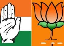 NDA UPA Full Form Meaning in Hindi.