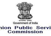 UPSC Full Form Exam Syllabus in Hindi