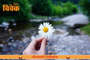 Read more about the article बेस्ट फ्रेंड्स