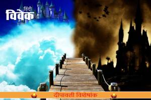 Read more about the article इस्लाम में स्वर्ग और नरक