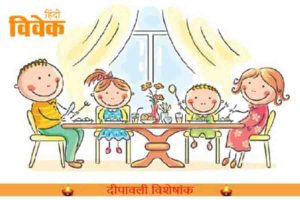 Read more about the article भूखे भजन न होय…