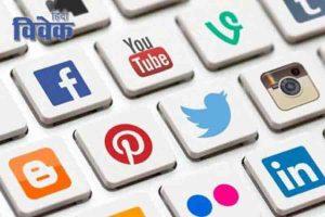 Read more about the article मुख्य मीडिया की भूमिका निभा रहा सोशल मीडिया