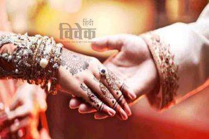Read more about the article बढ़ती उम्र में शादी : छिन न जाए आजादी