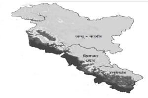 Read more about the article हिमालयी राज्यों में फिर खिलेगा कमल