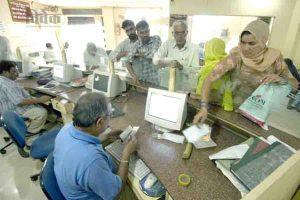 Read more about the article ग्रामीण सहकारिता और एनपीए की समस्या
