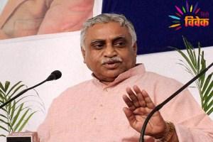 Read more about the article भारतीय समाज के ताने-बाने में ही निहित है सेवा- सहयोग के मूल्य – डॉ. मनमोहन वैद्य