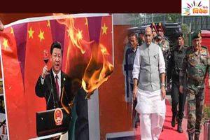 Read more about the article चीन की प्रकृति है, दगाबाजी व दोगलाई