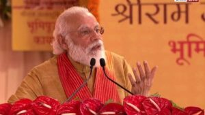 Read more about the article आत्मनिर्भर भारत का वैचारिक अधिष्ठान