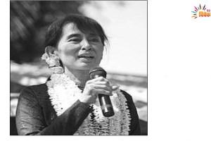 Read more about the article म्यांमार में लोकतंत्र की आहट