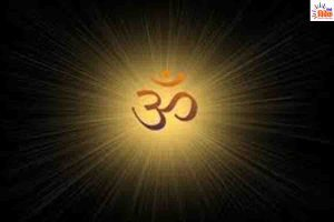 Read more about the article हिंदू धर्म नहीं, जीवन प्रणाली