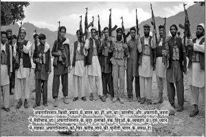 Read more about the article नियति के शिकंजे में अफगानिस्तान