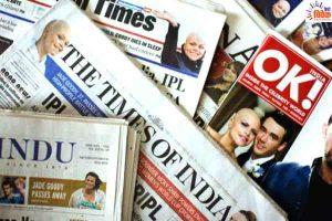 Read more about the article देशी व विदेशी मीडिया की भारत विरोधी जुगलबंदी