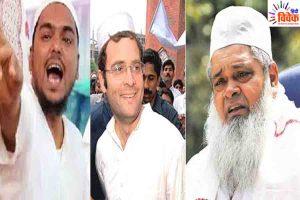 कांग्रेस का  मुस्लिम परस्त चेहरा
