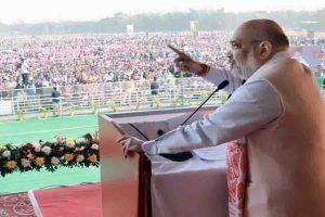 Read more about the article असम में भाजपा फिर मारी बाजी