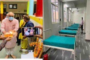 Read more about the article सेवा भारती ने दिल्ली में खड़ी की आइसोलेशन सेंटरों की श्रृंखला
